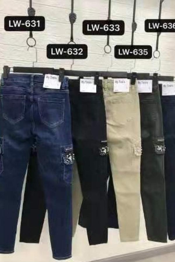 Spodnie PEARLS 2